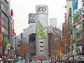 Shibuya 109 Building Tokyo January 2006.jpg