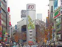 A photo of the area outside the 109 department store in Shibuya, Tokyo.