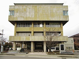 Shimosuwa, Nagano - Shimosuwa Town Hall