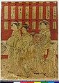 Shin Yoshiwara 新吉原 (New Yoshiwara) (BM 1907,0531,0.81).jpg