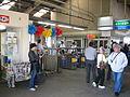 Shirahamanomiya Station 07.jpg