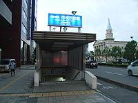 Shiyakushomae sta.jpg