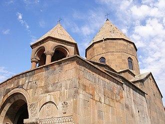Shoghakat Church - Image: Shoghakat Drum and Dome
