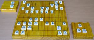 Shogi board pieces and komadai.jpg
