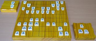 Shogi - A game of shogi (Yagura opening)