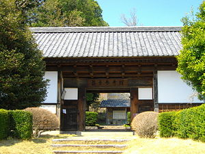 Shōji Hamada - Shōji Hamada Memorial Mashiko Sankokan Museum