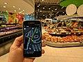Shopping App von Favendo mit Indoornavigation auf Lichtbasis.jpg