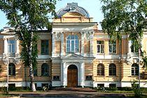 Siberian State Medical University.jpg