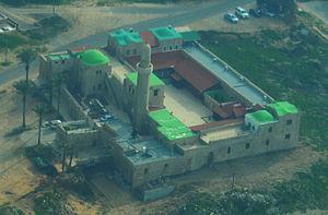Islam in Israel - Sidna Ali Mosque.