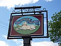 Sign for the White Hart, Wilmington - geograph.org.uk - 1447499.jpg