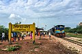 Sirmuttra Railway Station, Sarmathura.jpg