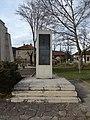 Skravena memorial ossuary 04.jpg