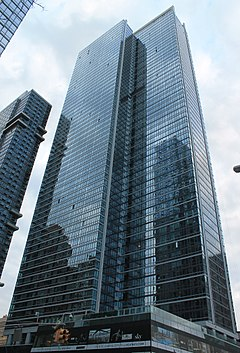 Sky Skyscraper Wikipedia