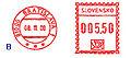 Slovakia stamp type BB3B.jpg