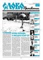 Slovo-07-2005.pdf
