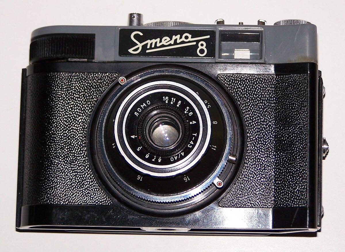 Smena Camera Wikipedia