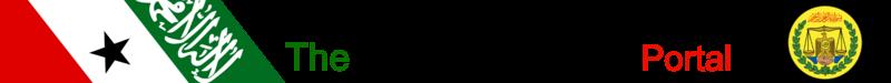 Somaliland portal