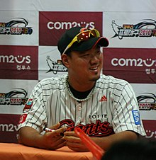 Song Seung-Jun.jpg