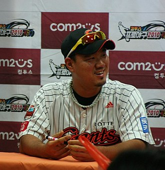 Lotte Corporation - Song Seung-jun, South Korean starting pitcher who plays for the Lotte Giants