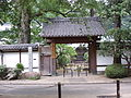 Sounzenji,Temple,Odawara - panoramio.jpg
