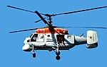 Soviet Ka-25 Hormone-C (cropped).jpg