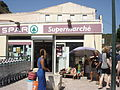 Spar (supermarché).JPG