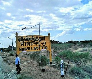 Srivilliputtur railway station Railway station in Tamil Nadu, India
