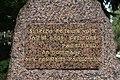 Stèle Résistance Pavillons Bois 3.jpg