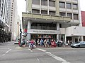 St Charles Avenue New Orleans Central Business District April 2016 at Common Lake Side.jpg