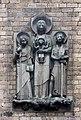 St Georg Köln Eingang Vorhalle Steinrelief-2611.jpg
