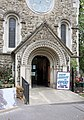 St Pancras (Old Church), London NW1 - Doorway - geograph.org.uk - 1507175.jpg
