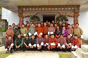 Jigme Singye Wangchuck National Park - JSWNP Staff strength, 2016