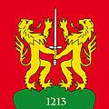 Stalden Flag.jpg
