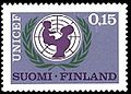 Stamp 1966 - UNICEF 20 years.jpg