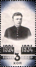 Stamp Soviet Union 1934 CPA476.png