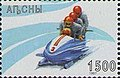 Stamp of Abkhazia - 1997 - Colnect 999798 - Bobsleigh.jpeg