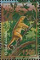 Stamp of Abkhazia - 1997 - Colnect 999820 - Cuclopes didactylus.jpeg