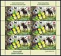 Stamp of Belarus - 2018 - Colnect 769951 - Berezinsky Biosphere Reserve.jpeg