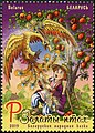 Stamp of Belarus - 2019 - Colnect 920486 - The Golden Bird.jpeg