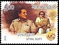 Stamp of India - 2013 - Colnect 477077 - Utpal Dutt.jpeg