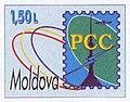 Stamp of Moldova md012st.jpg