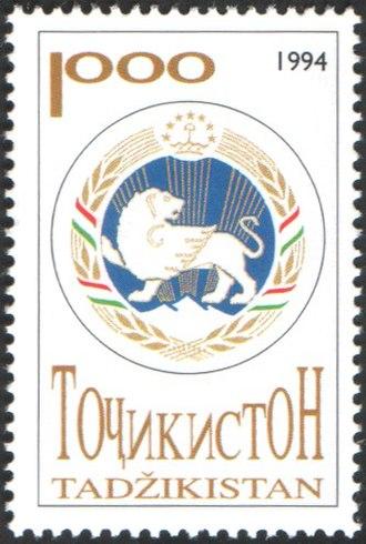 Emblem of Tajikistan - Image: Stamp of Tajikistan 1994 m 41