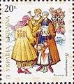 Stamp of Ukraine s420.jpg