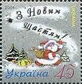 Stamp of Ukraine s625.jpg