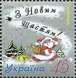 Stamp of Ukraine s625.jpg
