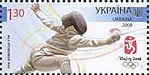 Stamp of Ukraine s895.jpg
