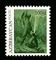 Stamps of Azerbaijan, 1997-437.jpg