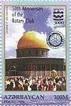 Stamps of Azerbaijan, 1997-462.jpg