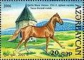 Stamps of Azerbaijan, 2006-752.jpg