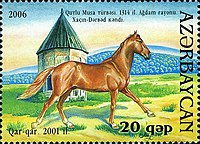 Stamps of Azerbaijan, 2006-752.jpg